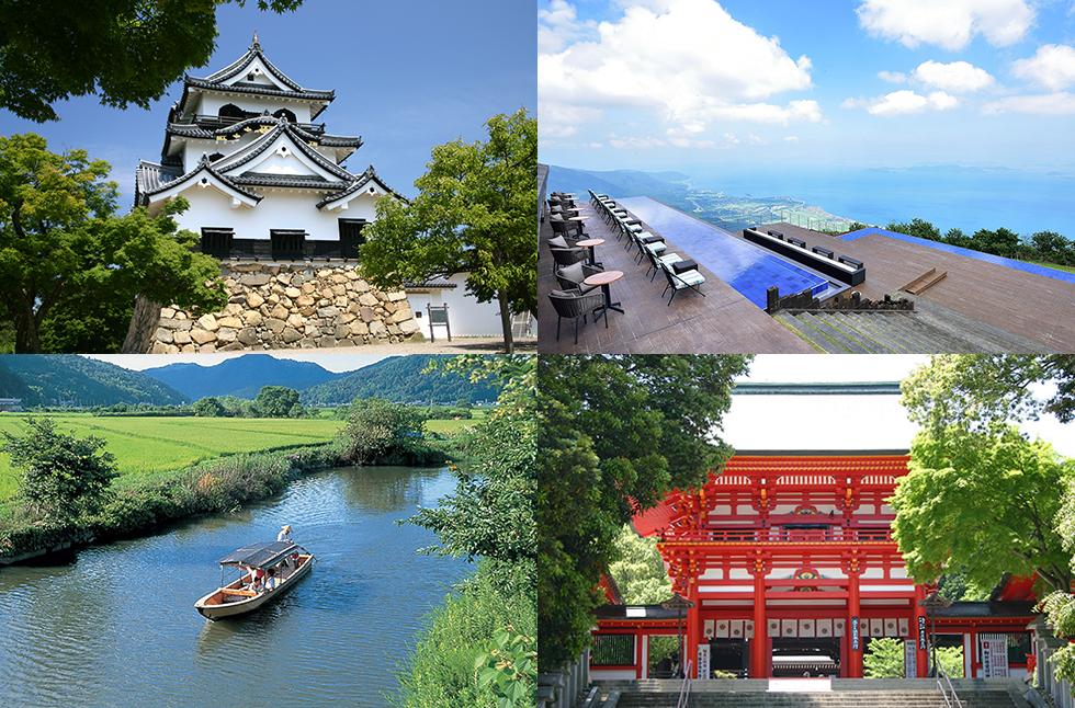滋贺地区的旅游信息