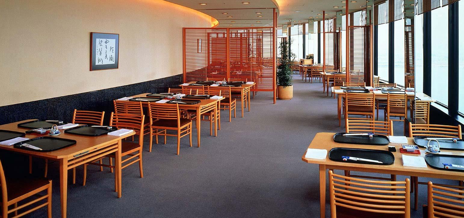 Shimizu Japanese Restaurant
