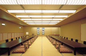 Japanese Style Banquet Room Takasagoo