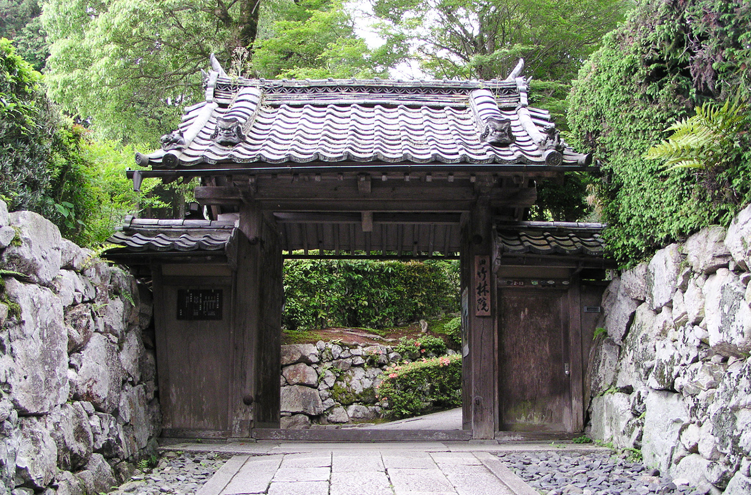 The Former Chikurin-in ( Kyuchikurinin )