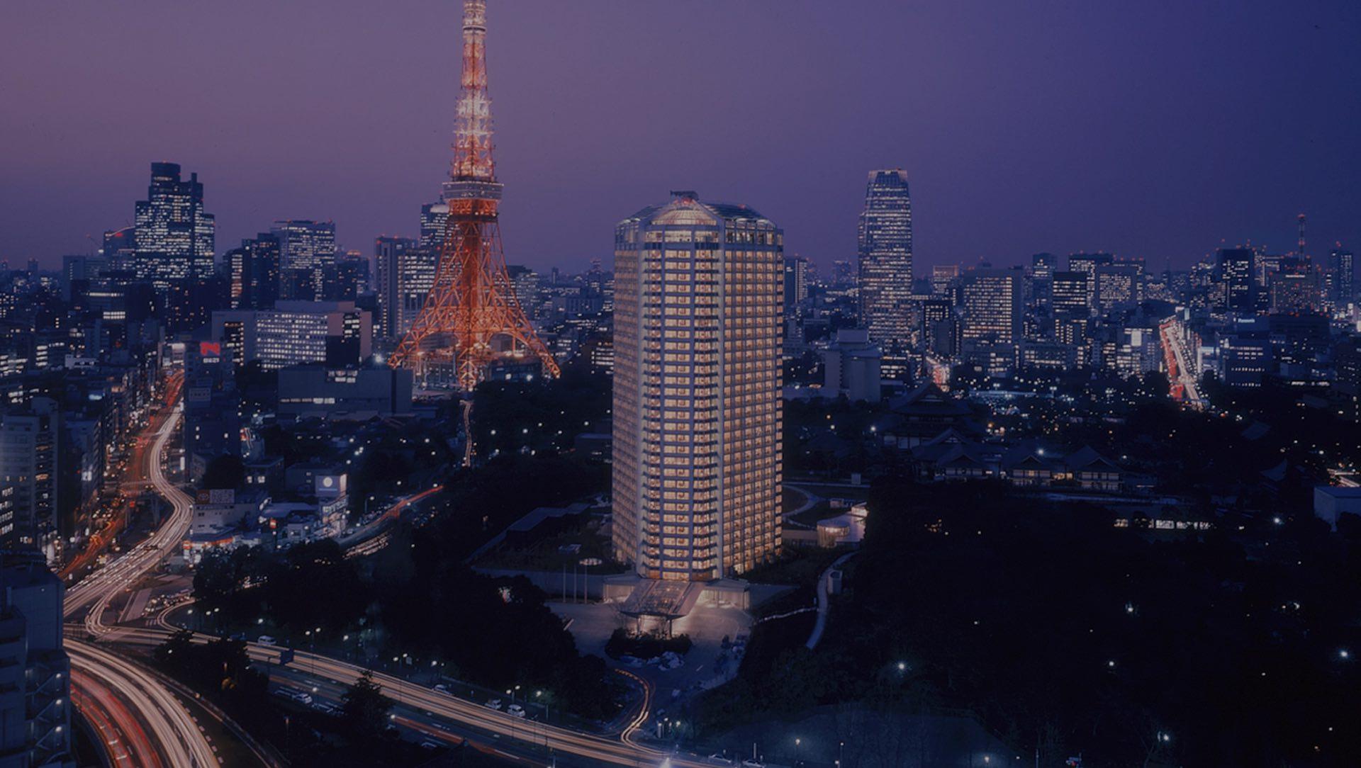 东京皇家王子大饭店花园塔