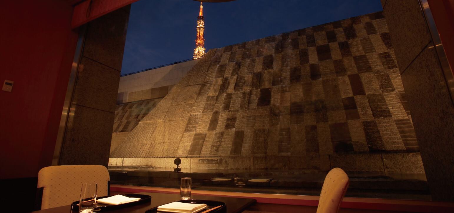 "Japanese Restaurant ""SHIBAZAKURA"""