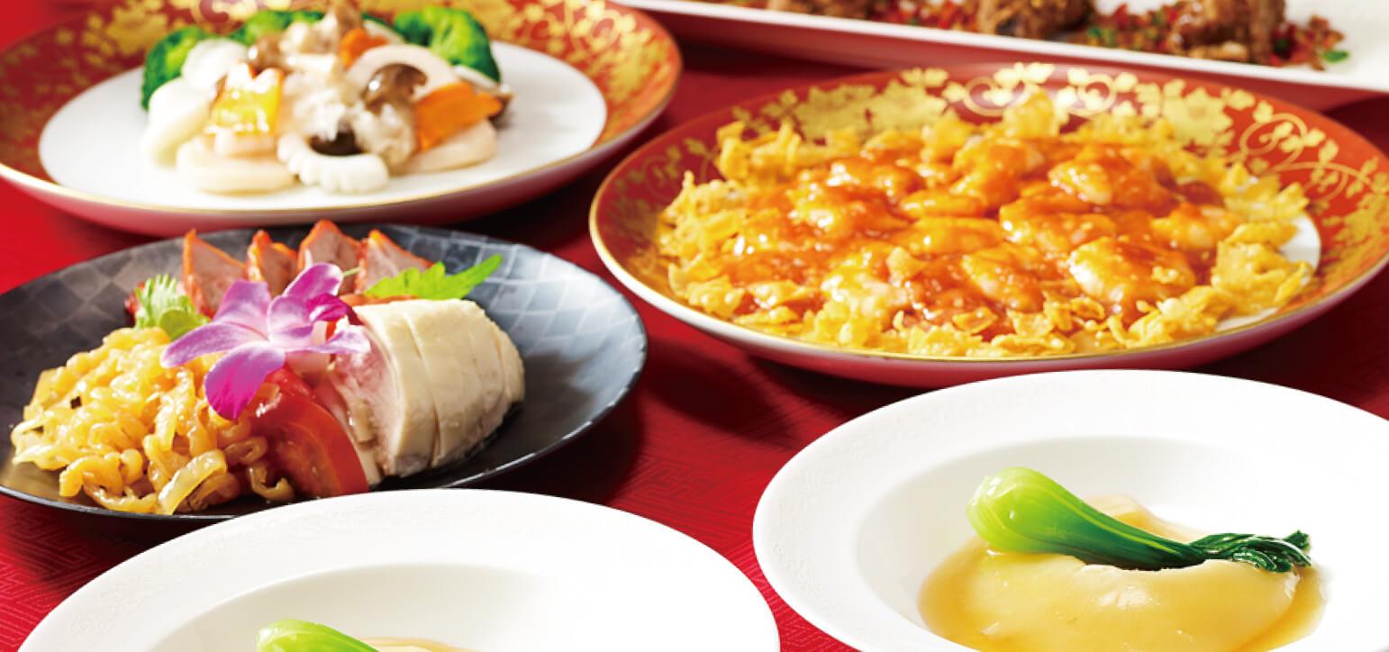 """Chinese Restaurant """"YOMEIDEN"""""""