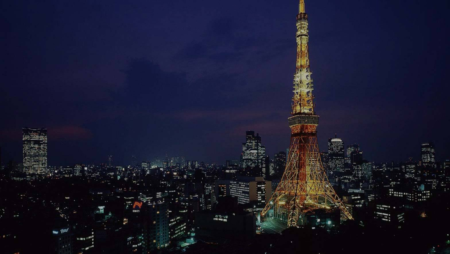 The Prince Park Tower Tokyo Official Website