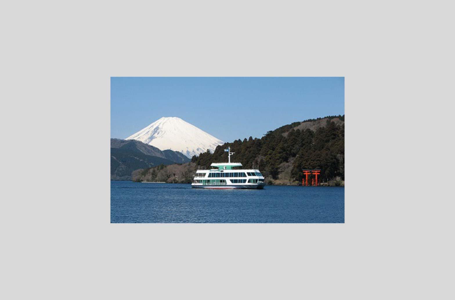 Hakone Ashinoko(Lake Ashi)Boat Cruise(Hakone-en Port)