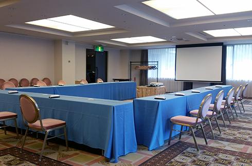"Meeting Room ""Komagatake"""
