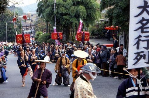 Hakone Feudal Lord's Procession