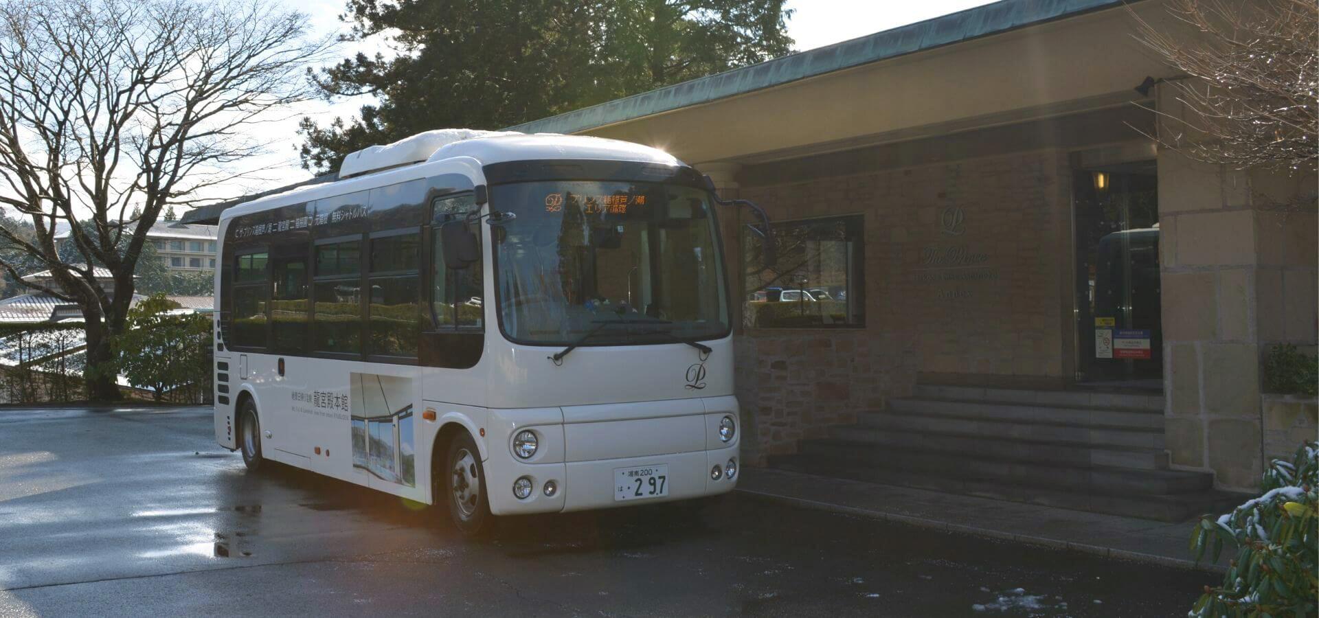 元箱根地區免費循環巴士