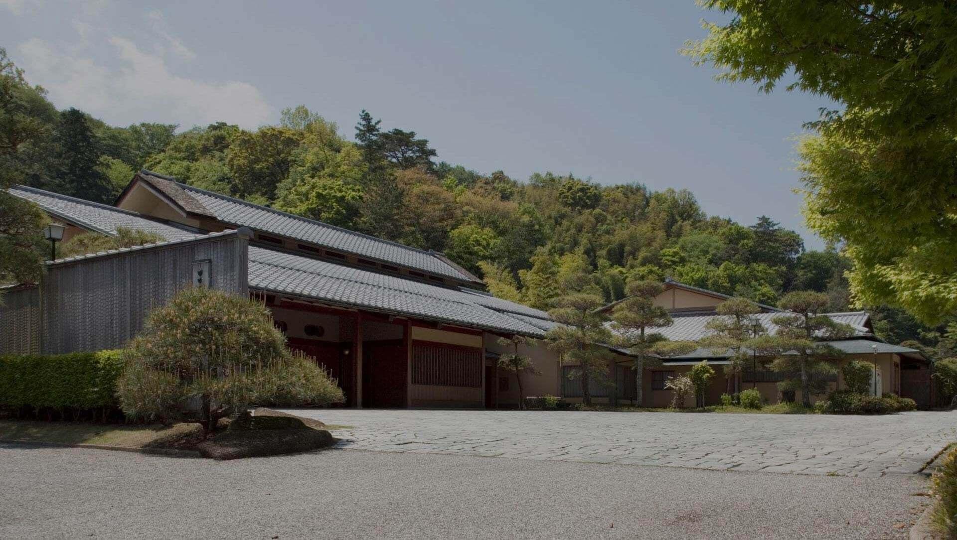 三养荘 (旅馆)