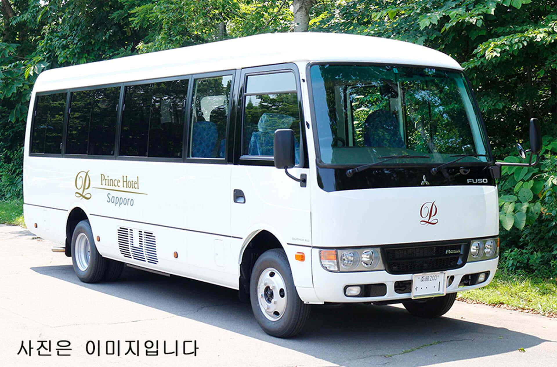"""""""무료 셔틀버스""""2018년 2월 1일 (목) 운행 개시"""