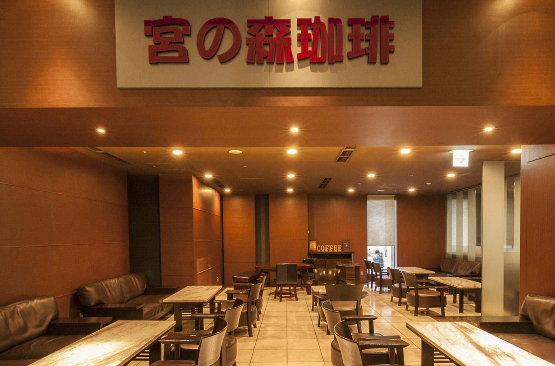 宮森咖啡 札幌王子大飯店咖啡廳