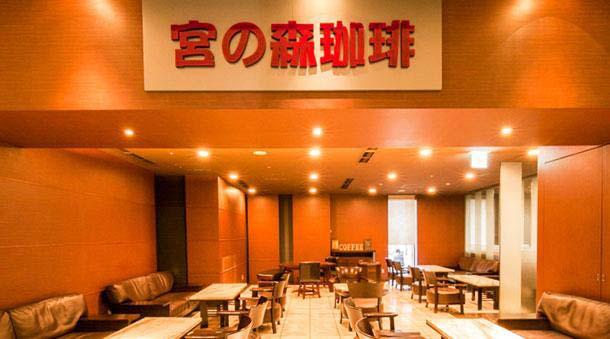 Business Hours Change Information | Miyanomori Kaoru Sapporo Prince Hotel Cafe