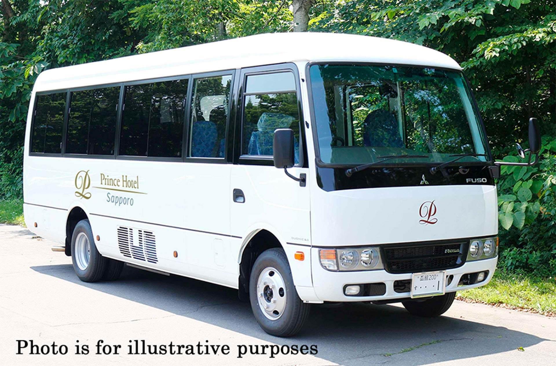 """Free Shuttle Bus Services"" Will Start on February 1, 2018 (Thursday)"