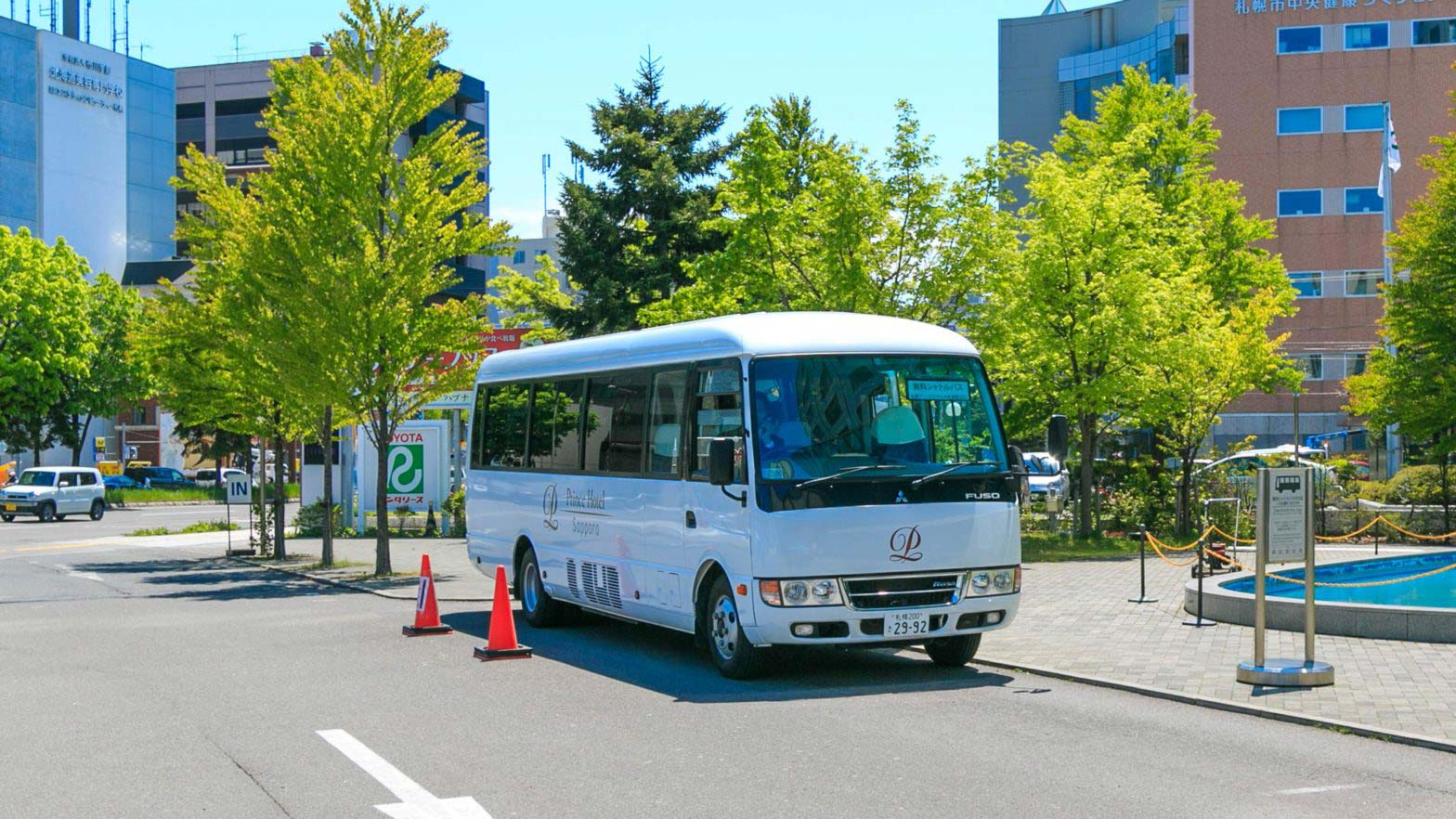 Notice of delay in free shuttle bus operation due to the Hokkaido Marathon August 25, 2019 (Sun) | Sapporo Prince Hotel
