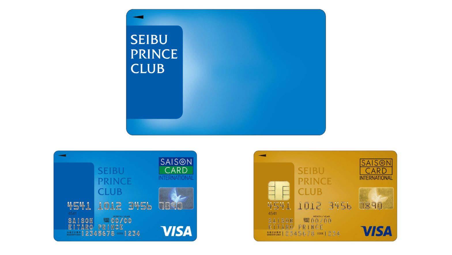 SEIBU PRINCE CLUB Prince point double & bill pre! Instagram campaign