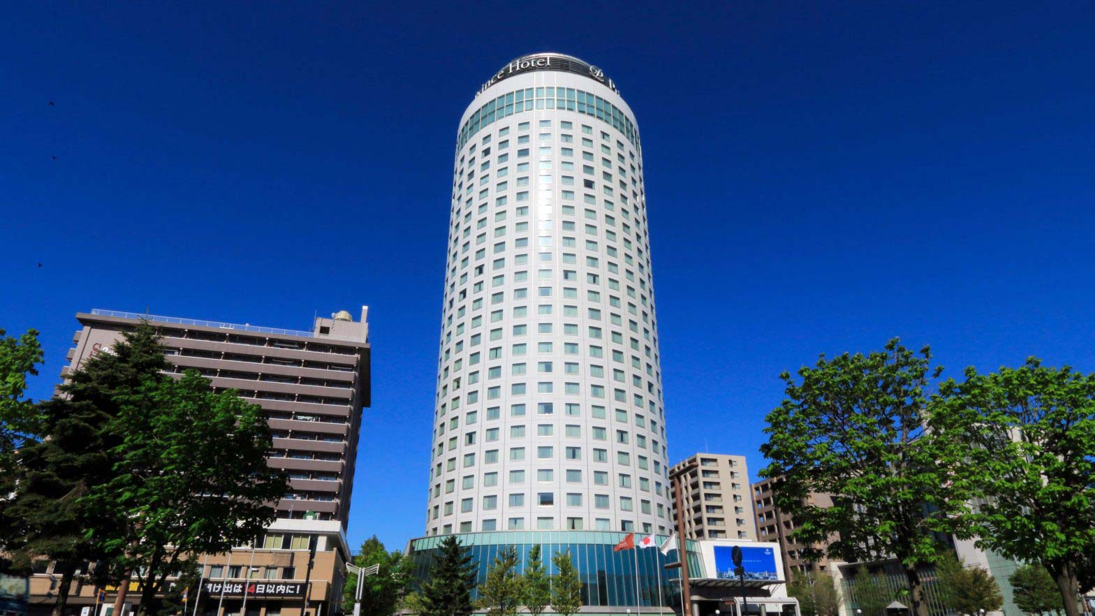 Sapporo Prince Hotel [Tower 15th Anniversary Plan]