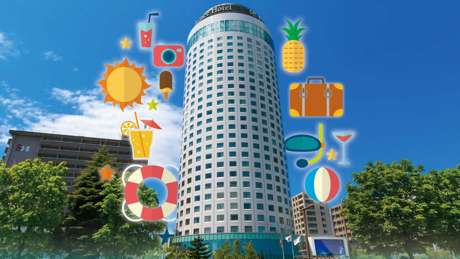 Sapporo Prince Hotel  – Summer Family Plan