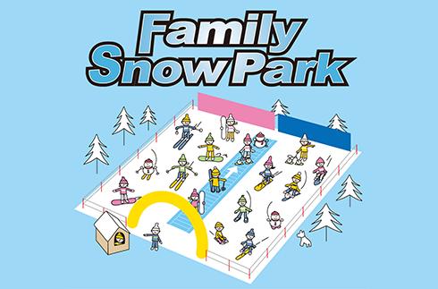 Family Snow Park