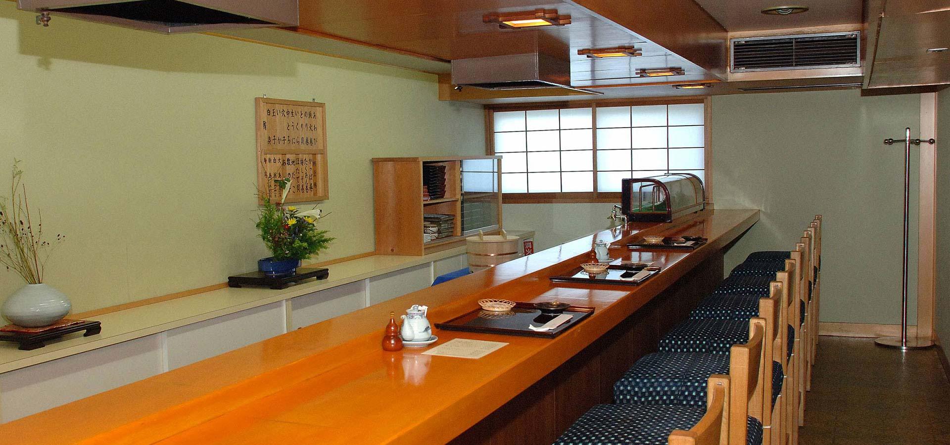 壽司處 樂海