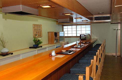 寿司处 乐海