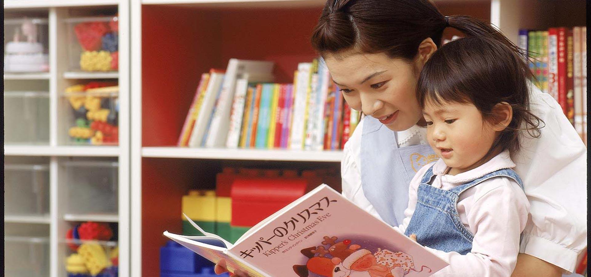 Dakko Room – Day Care Services for Children