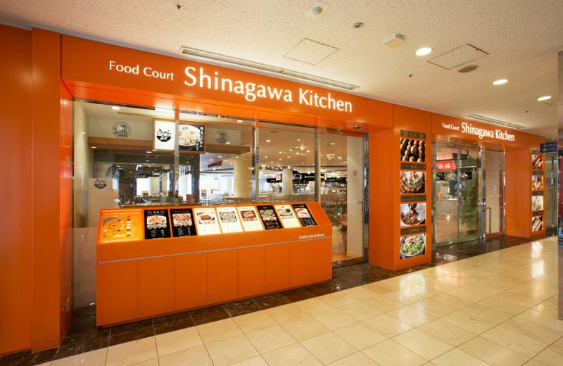 Food Court Shinagawa Kitchen