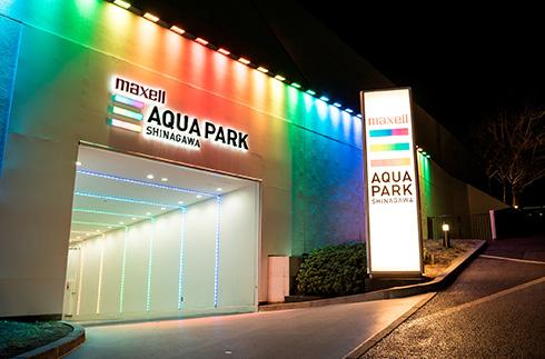 Aqua Park 品川