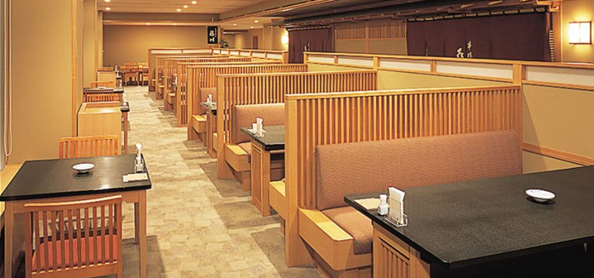 Japanese Restaurant Ajikaido Gojusantsugi