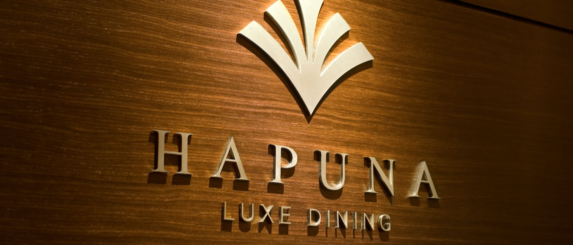 LUXE DINING HAPUNA餐廳