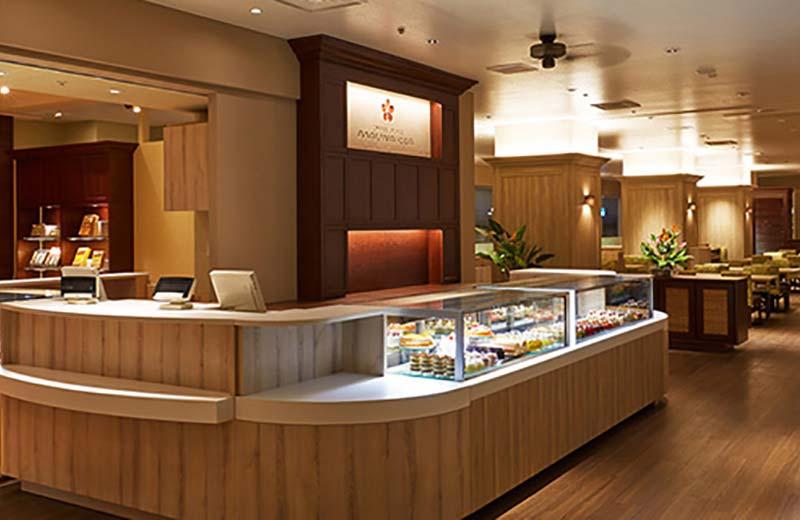 Mauna Kea 咖啡酒廊