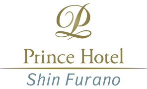 Shin Furano Prince Hotel temporary closure for prevention of spread of novel coronavirus infections