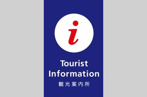Bell Desk certified as Tourist Information Center (JNTO)