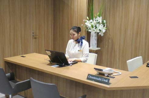 Omotenashi desk (諮詢櫃檯)