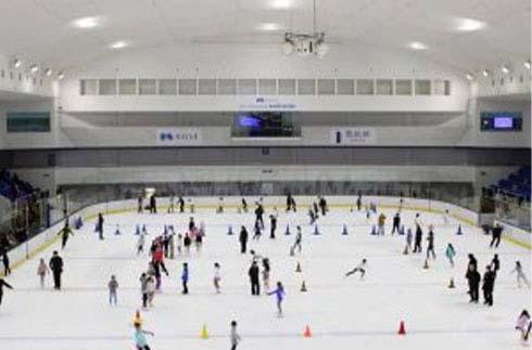 新横滨溜冰中心