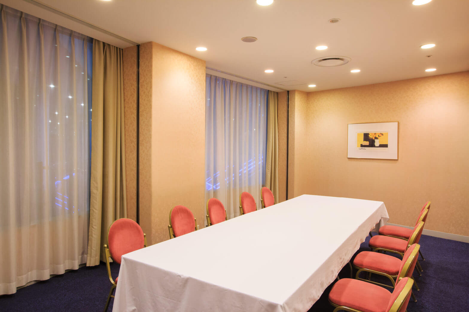 Small Banquet Rooms and Meeting Rooms