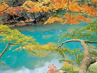 Genbi Gorge