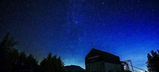 Meteorite Galaxy Ropeway