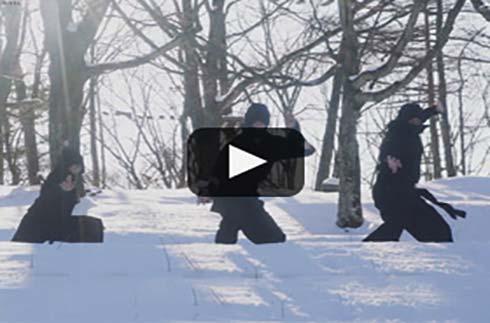 雫石滑雪場的忍者電影