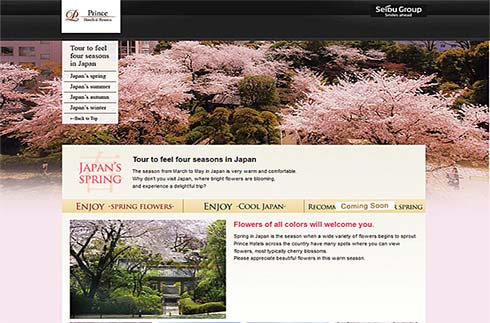 Tour to feel spring in Japan
