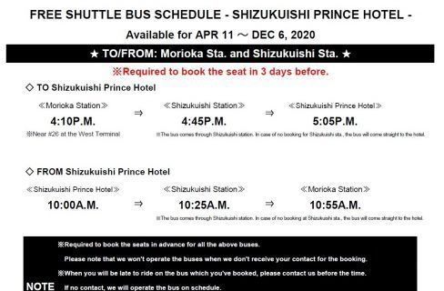 Bus Schedule for 11APR – 6DEC, 2020