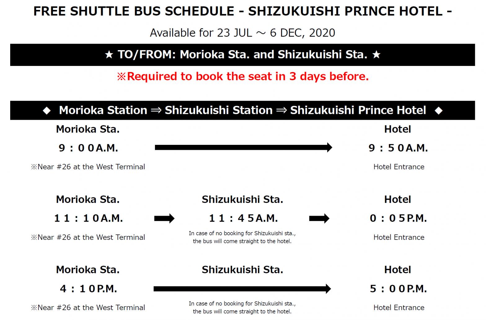 Bus Schedule for 23JUL – 6DEC, 2020 (Updated on 12JUL)