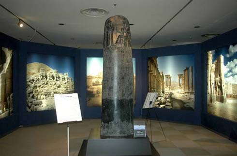 古代東方博物館