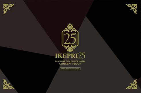 "A Floor That Can Be Enjoyed by Overseas Fans Who Love Japanese Subculture – ""IKEPRI 25"" the Concept Floor, Has Opened in April 6th, 2019"