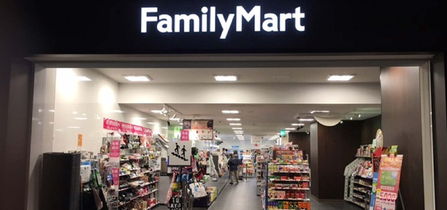 Convenience Store Family Mart