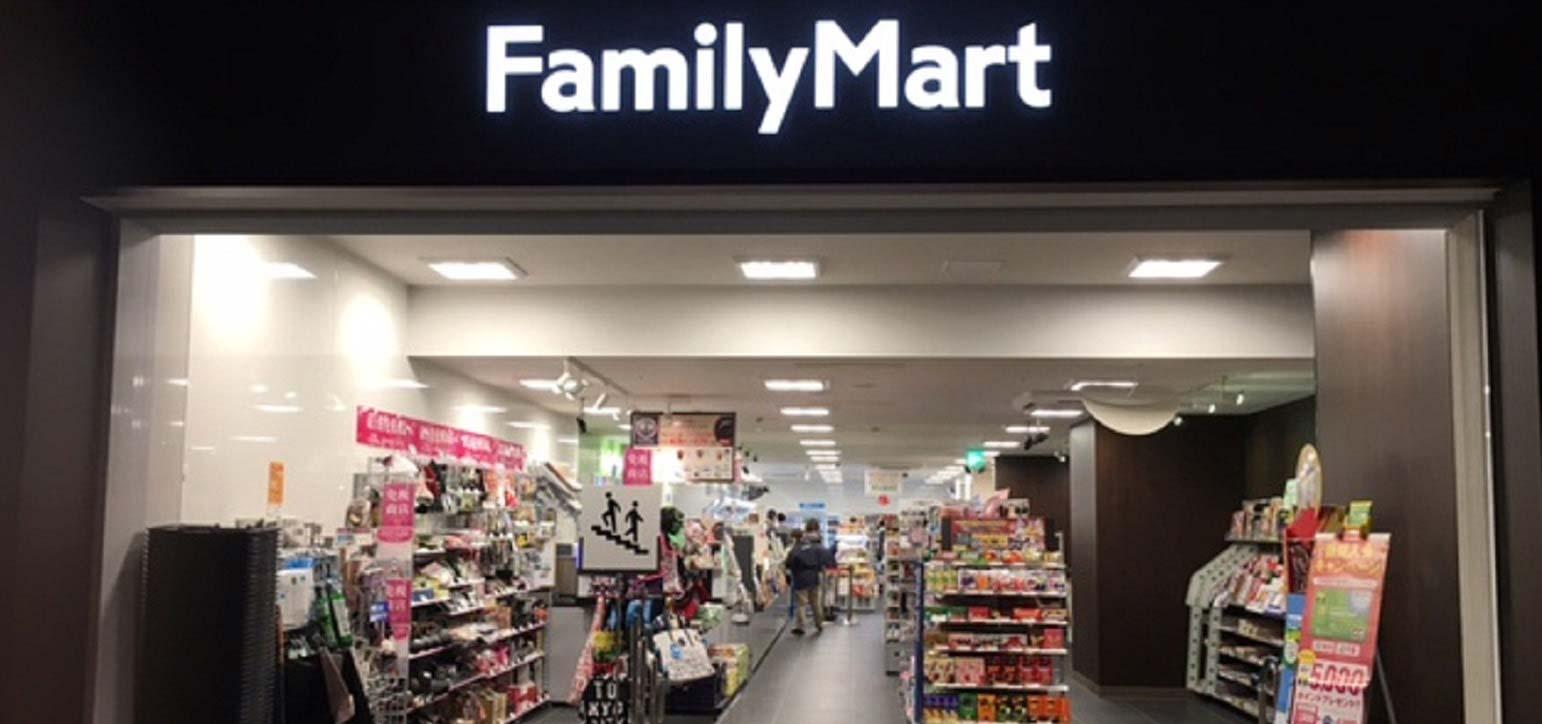 Family Mart 便利店