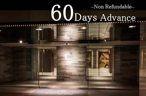 60days Early Bird (Room Only)