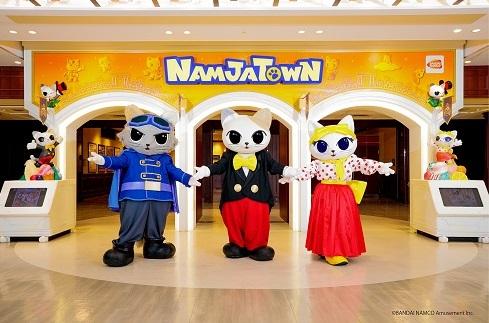 Namjatown