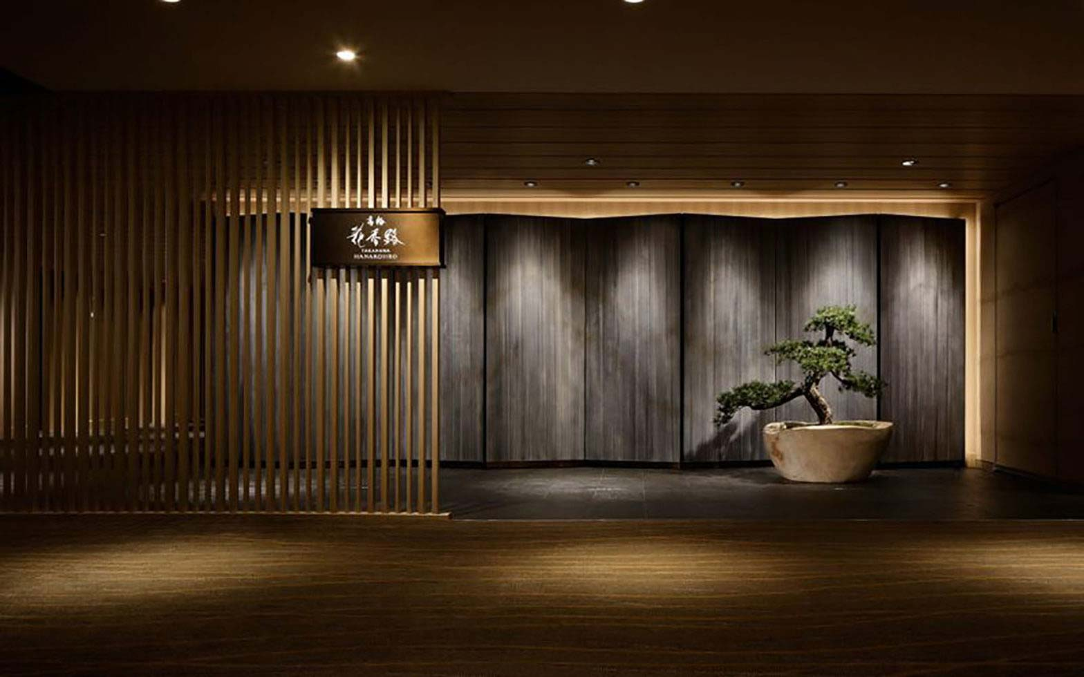 "Takanawa Hanakohro – ""Ryokan"" has been created with a total of 16 rooms"
