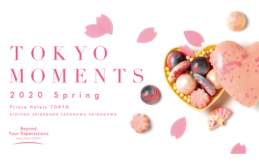 TOKYO MOMENTS 2020 Spring
