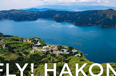 [FLY! HAKONE] Hakone gets closer with a helicopter!